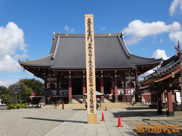 池上本門寺(東京都大田区)