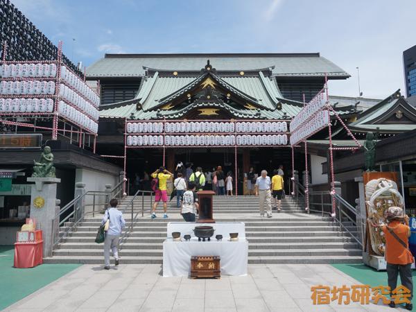深川不動堂(東京都江東区)