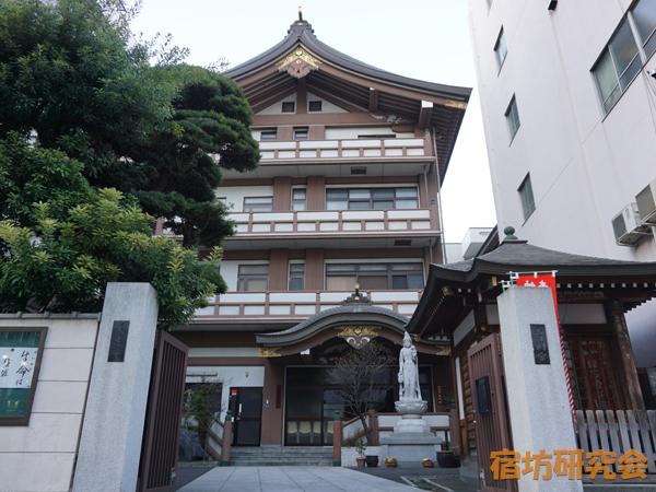 長光寺(東京都新宿区)
