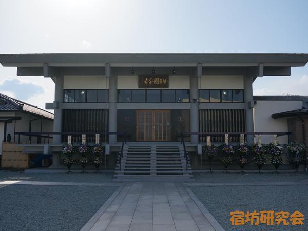 陸奥國分寺(宮城県仙台市)