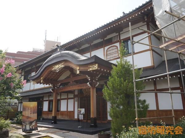 放生寺(東京都新宿区)