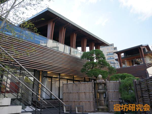 道往寺(東京都港区)