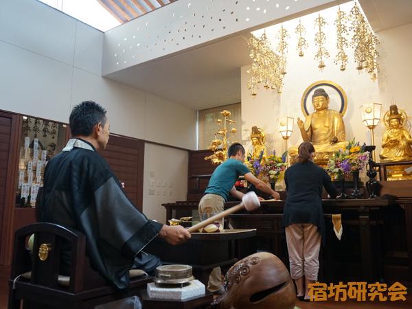 道往寺の法要