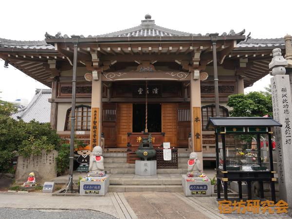 常光円満寺(大阪府吹田市)