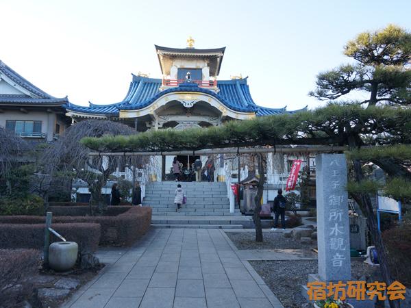 信松院(東京都八王子市)