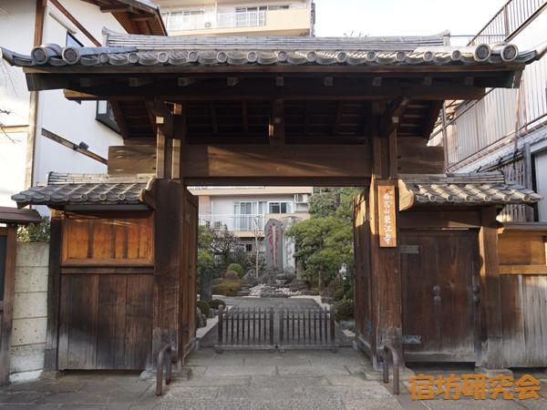 東江寺(東京都渋谷区)