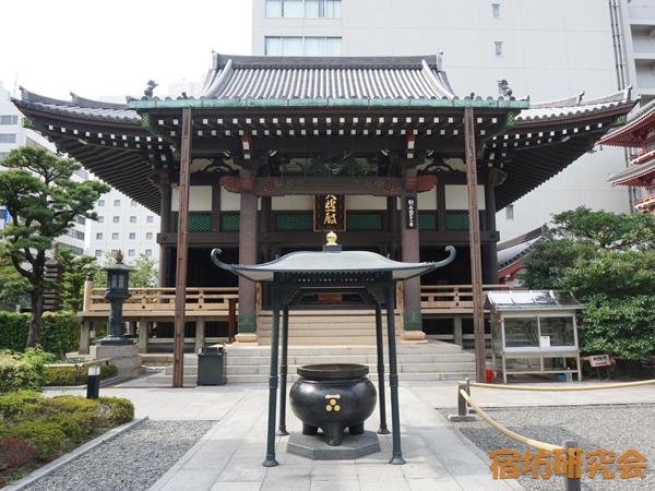 太融寺(大阪府大阪市)