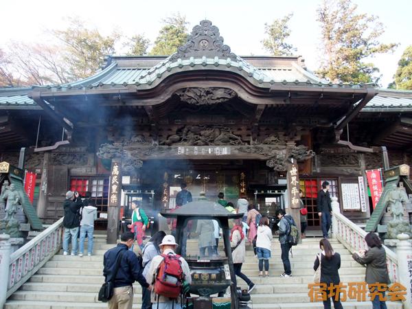 高尾山薬王院(東京都八王子市)