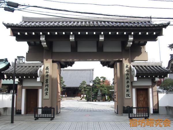 永平寺別院長谷寺(東京都港区)