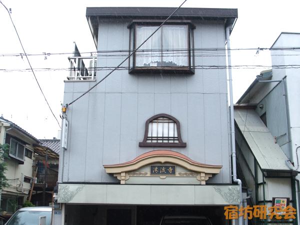 清流寺(東京都大田区)