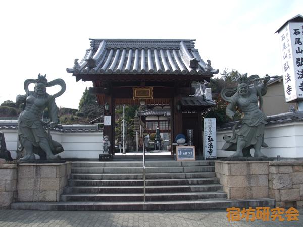 弘法寺(大阪府和泉市)