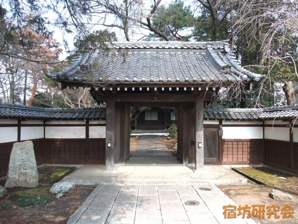 三光院(東京都小金井市)
