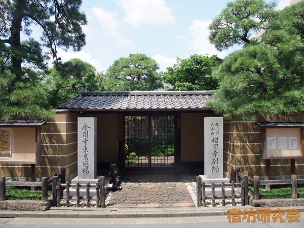 相国寺別院(東京都港区)