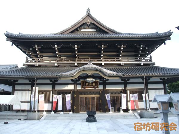 高野山東京別院(東京都港区)