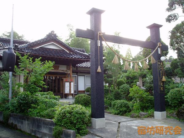 三光院(山形県・出羽三山)