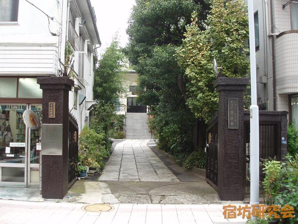 曹源寺(東京都台東区)