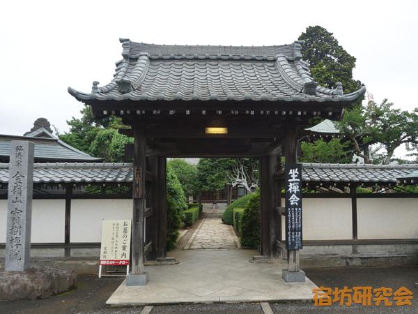 宝樹院(千葉県佐倉市)