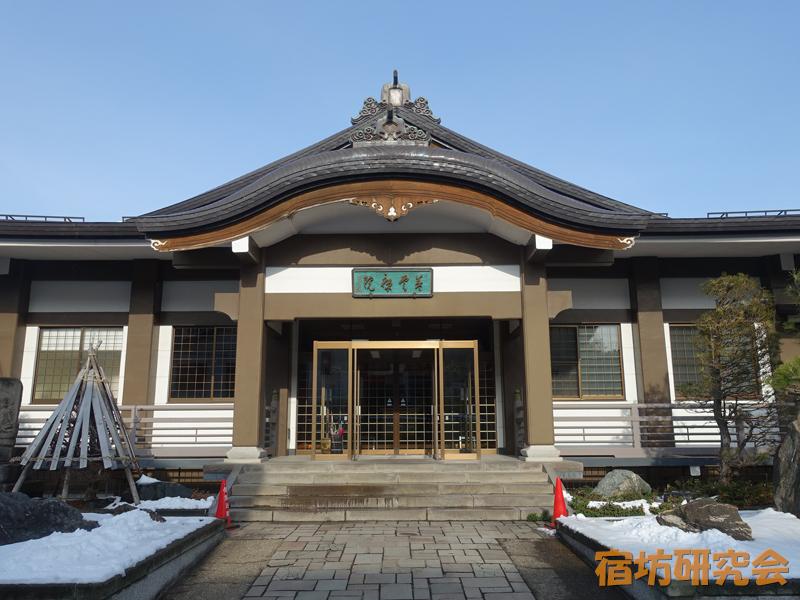 盛雲院(青森県弘前市)
