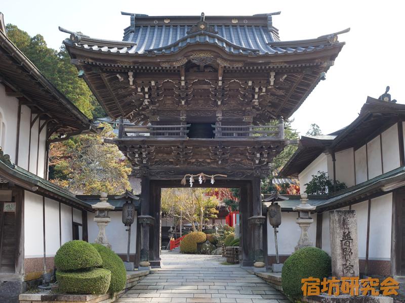 普賢院(和歌山県・高野山)