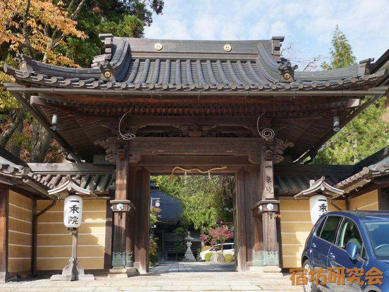 一乗院(和歌山県・高野山)