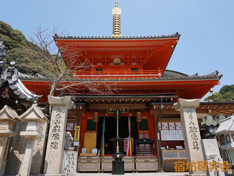 成福院(奈良県 信貴山)