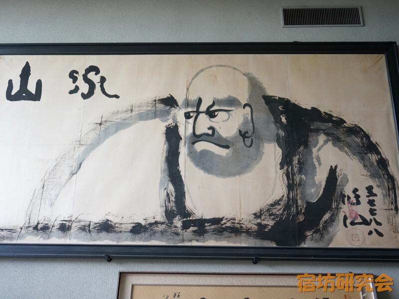 青少年文化研修道場の達磨大師