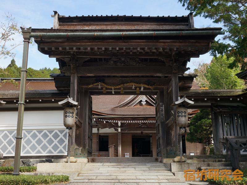 蓮華定院(和歌山県・高野山)