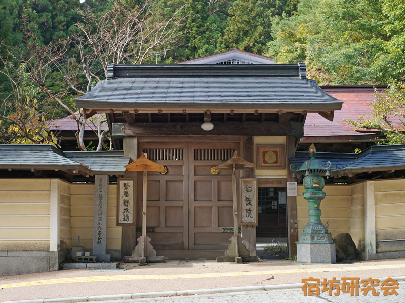 巴陵院(和歌山県・高野山)