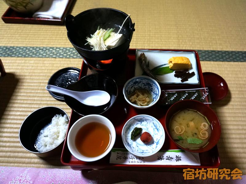 千手院の朝食