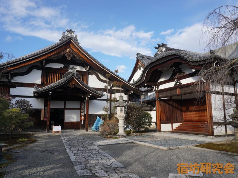 妙顕寺(京都市)