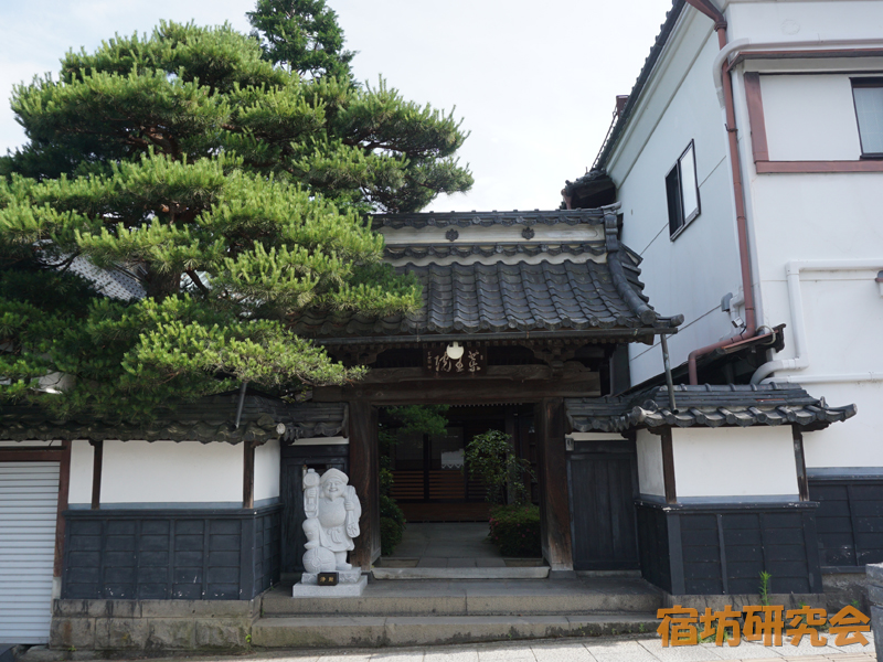 薬王院(長野県・善光寺)