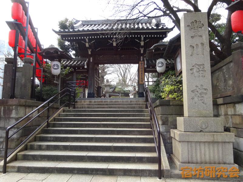 豊川稲荷東京別院(東京都 赤坂見附駅)