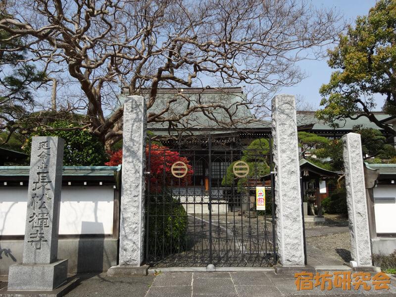長松寺(神奈川県 稲田堤駅)