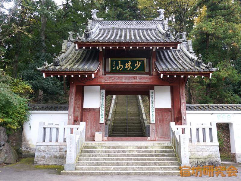 達磨寺(群馬県高崎市)