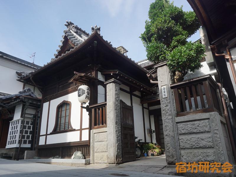 寿量院(長野県・善光寺)