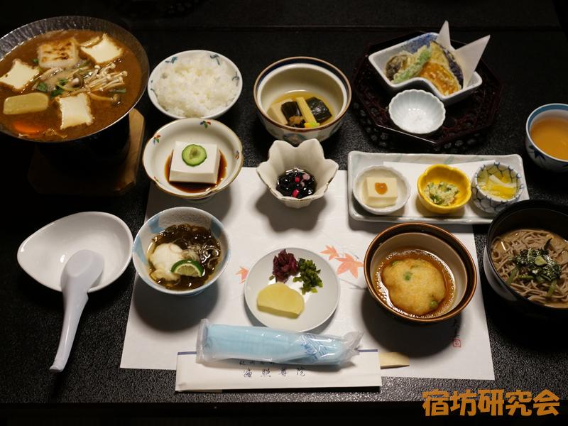 遍照尊院の精進料理