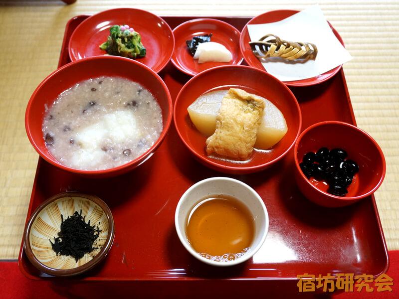妙心寺東林院の精進料理(小豆粥)
