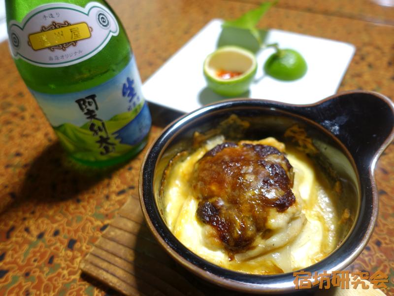 古宮旅館の夕食(豆腐のラザニア)