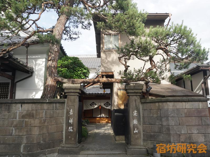 吉祥院(長野県・善光寺)