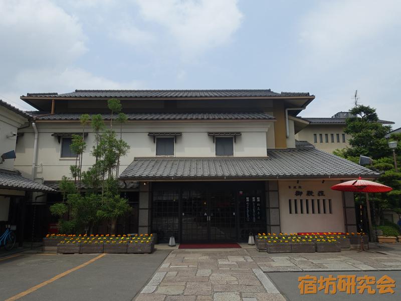 聖護院御殿荘(京都市左京区)