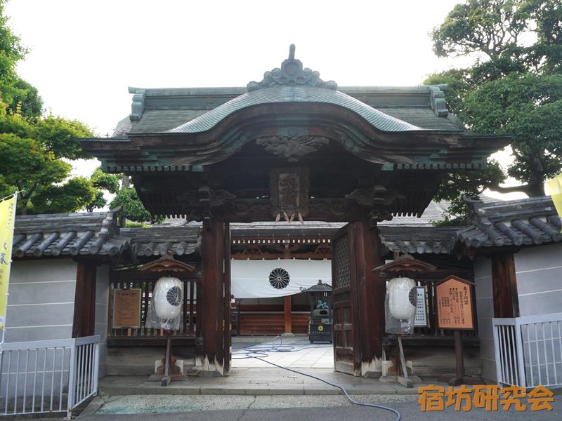善光寺大本願(長野県長野市)