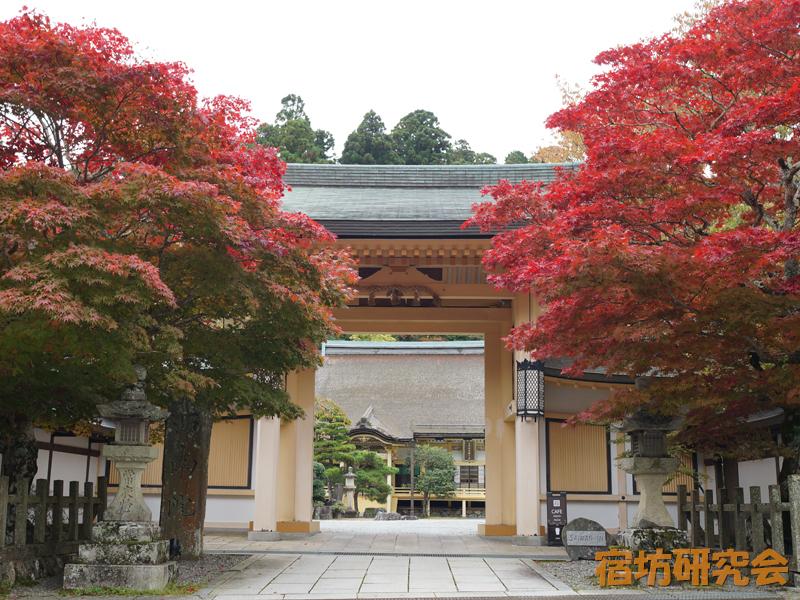 西南院(和歌山県・高野山)