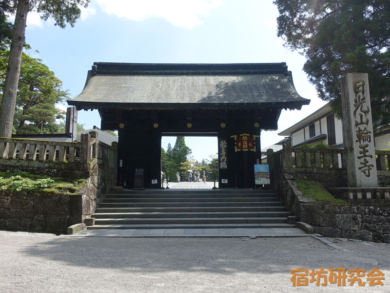 輪王寺(栃木県日光市)
