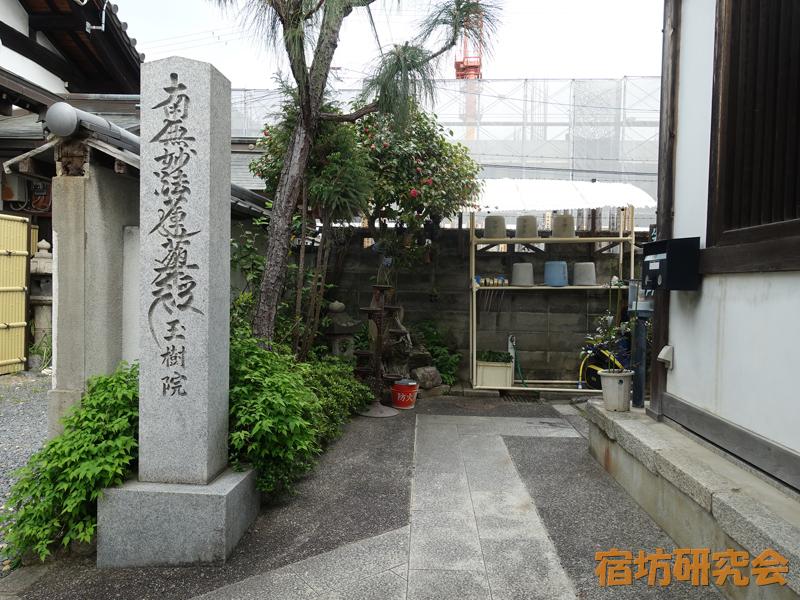 玉樹院(京都市左京区)