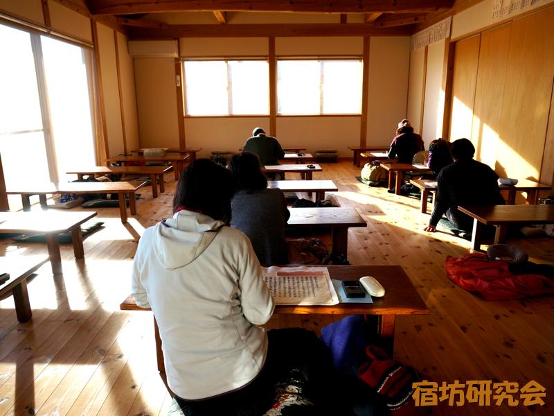 円東寺の写経会