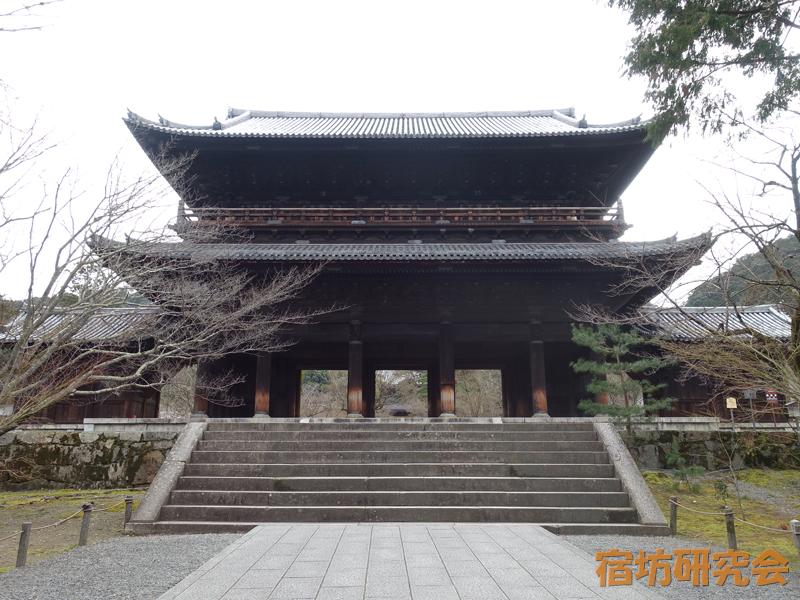 南禅寺(京都市 蹴上駅)