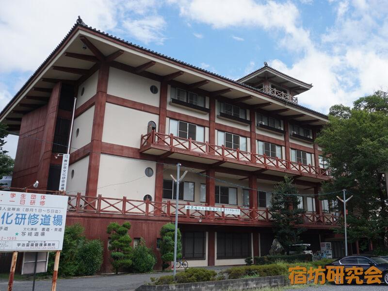 青少年文化研修道場(京都府宇治市)
