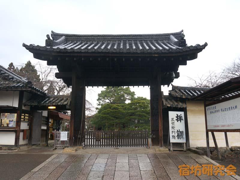 醍醐寺三宝院(京都市 醍醐駅)
