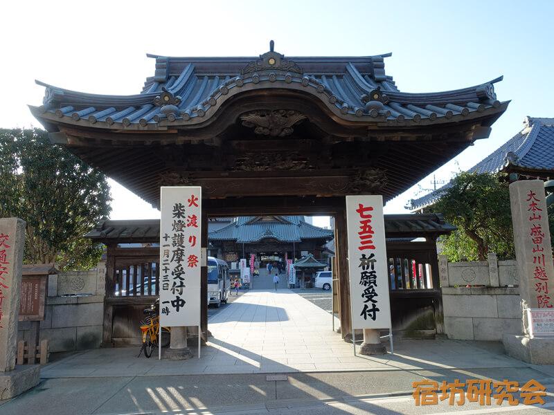 成田山川越別院(埼玉県 本川越駅)