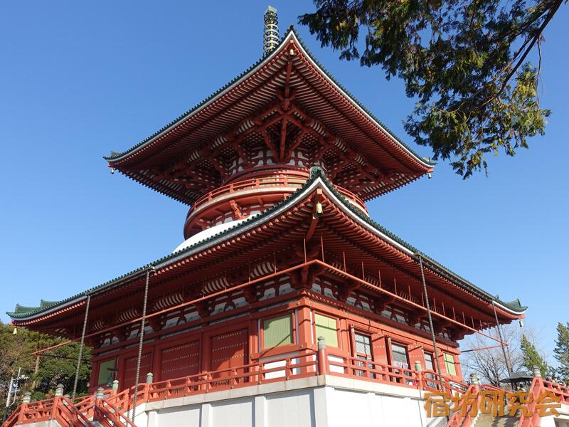 成田山新勝寺の平和大塔